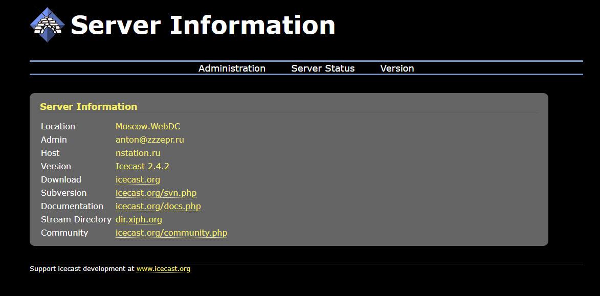 IceCast Server Information