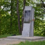 Памятник на месте прорыва обороны противника